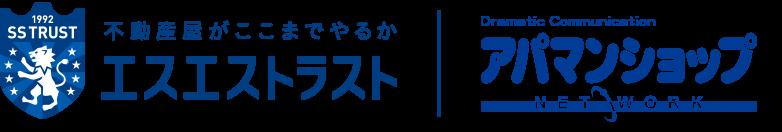 アパマンショップ聖蹟桜ヶ丘店