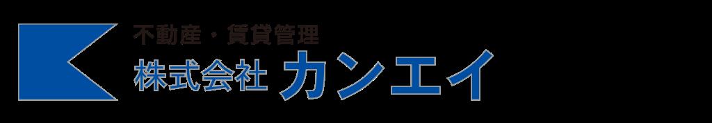 日南営業所
