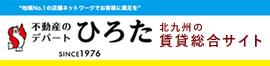 黒崎インター店